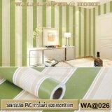 ซื้อ Wallpaper Home วอลเปเปอร์กาวในตัว45Cmx10M 4 5ตรม Wallpaper Home เป็นต้นฉบับ