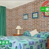 ราคา Wallpaper Home วอลเปเปอร์กาวในตัว45Cmx10M 4 5ตรม