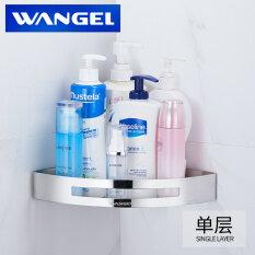 ซื้อ Wangel หมัดอ่างล้างหน้าดูดผนังห้องน้ำชั้นสามเหลี่ยม ถูก ใน ฮ่องกง