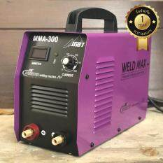ซื้อ Weldmax ตู้เชื่อม Inverter Igbt 300A เชื่อมเหล็ก 4 มิล L55 ได้สบาย ออนไลน์ ถูก
