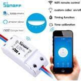 ขาย Sonoff Switch สวิตช์สั่งเปิดปิดผ่าน Internet Wifi ทำงานร่วมกับ Alexa ได้ Smart Home 10A 2200W Automation Module Timer Diy Wireless Switch Remote Controller Via Ios Android Sonoff Basic มีประกัน Jasminegadget