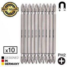 ราคา Wiha ดอกไขควงแฉก Ph2 สองปลาย 10ชิ้น แบบยาว 110มม Double End Screwdriver Bits รุ่น 7441 Ph2X110