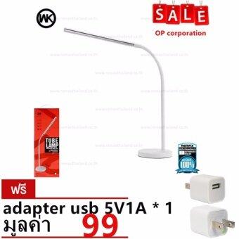 WKโคมไฟ LED ประหยัดพลังงานLIGHT LED USB(WT-L04)WHITE+ADAPTER USB