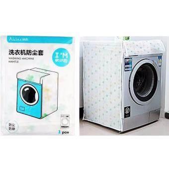 WOW ผ้าคลุมเครื่องซักผ้า สำหรับเครื่องซักผ้าแบบฝาหน้า ลายดอกเขียว เหลือง (กว้าง 60 cm x ลึก 56 cm x สูง 83 cm)