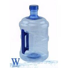 Wpower ถังน้ำดื่ม ขนาด 7.5ลิตร กลมใส พร้อมด้ามจับมือถือ สีน้ำเงิน