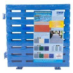 แผ่นกันลื่นสารพัดประโยชน์ Wsp ลายเส้น สีฟ้า 30X30 ซม เป็นต้นฉบับ