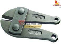 ราคา Wynn S W0155A ปากกรรไกรตัดเหล็ก ขนาด 24 นิ้ว ใหม่ล่าสุด