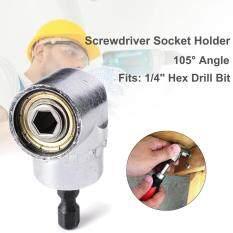 ส่วนลด Xcsource ไขขวง หัวบล็อค หัวยิง 105°Angle 1 4 Hex Drill Bit Screwdriver Socket Holder Adaptor Xcsource ใน กรุงเทพมหานคร
