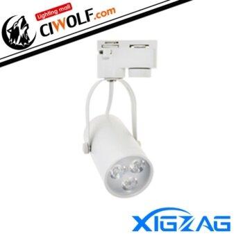 XIGZAG LED Track light 3X1W(แสงวอมไวท์)(WW)