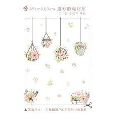 ราคา Xin Fragrant Nian Hua กระจกฝ้าหน้าต่างฟิล์มสติกเกอร์ ที่สุด