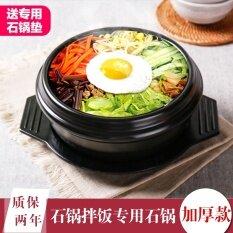 ส่วนลด หม้อเซรามิคเกาหลีสำหรับตุ๋นอาหาร หุ่งข้าว ฮ่องกง