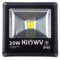 ซื้อ Xinwy สปอตไลท์ 20W บาง แสงขาว