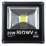 ราคา Xinwy สปอตไลท์ 20W บาง แสงขาว กรุงเทพมหานคร