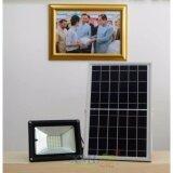 โปรโมชั่น Xml Solar ไฟสปอตไลท์โซล่าเซลล์ 20W เเสงขาว ไทย