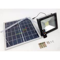 ซื้อ Xml Solar ไฟสปอตไลท์โซล่าเซลล์ 30 W รีโมทดำ เเสงขาว Xml Solar