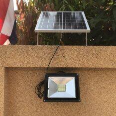 โปรโมชั่น Xml Solar ไฟสปอตไลท์โซล่าเซลล์ 30W เเสงขาว ไทย