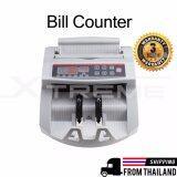 โปรโมชั่น Xtreme เครื่องนับธนบัตร Money Counter Bill Counter รุ่น Xx Mnc2 สีขาว Xtreme