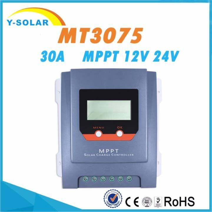 ราคา Y-SOLAR EPever MPPT 20A 12V 24V Solar Charger