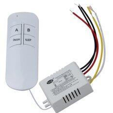 ซื้อ Yam รีโมทควบคุม 2 ชองทางสวิทช์ เปิด ปิด 220V 2 Way Light Lamp Digital Wireless กรุงเทพมหานคร