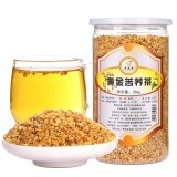 ขาย A0020 Yellow Tartary Buckwheat Tea Chinese Natural Organic Herbal Tea 黄金苦荞茶 Intl Unbranded Generic เป็นต้นฉบับ