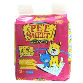 Yes pet sheet แผ่นรองฉี่ ขนาด 45X60Cm. (50 ชิ้น)