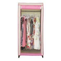 ขาย ซื้อ Yes Value ตู้เสื้อผ้า รุ่น Mimi สีชมพู สมุทรปราการ