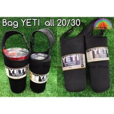 ราคา ปลอกสวมแก้ว Yeti ปลอกแก้วเก็บความเย็น สำหรับแก้วขนาด 20 30 Oz ปลอกแก้วกาแฟ ถุงใส่แก้วเก็บความเย็น กระเป๋าแก้วเก็บความเย็น Yeti สีดำ เป็นต้นฉบับ Rainbeaushop