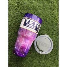 ราคา แก้วน้ำเก็บอุณหภูมิ Yeti แก้วเก็บร้อน แก้วเก็บความเย็น แก้วกาแฟ แก้วเบียร์ ขนาด 30 ออนซ์ ลายสีม่วงกาแลคซี่ Yeti