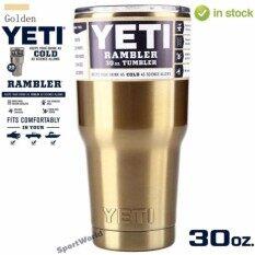 ราคา Yeti แก้วน้ำเก็บความเย็น ขนาด 30Oz สีสแตนเลสสตีล เป็นต้นฉบับ