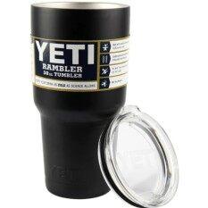 Yeti Rambler แก้วเก็บความเย็น เก็บน้ำแข็งได้นาน 24ชั่วโมง - สีสแตนเลส  .
