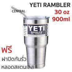 โปรโมชั่น Yeti Rambler 30 ออนซ์ พร้อมฝาปิด และ หลอดสแตนเลส แก้วเก็บความเย็น และความร้อน แบบสุญญากาศ 900Ml เก็บน้ำแข็งได้นาน 24 ชม