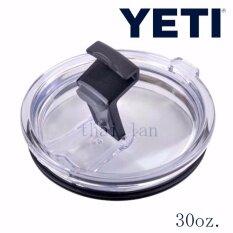 ราคา ฝาปิดแก้ว Yeti Rambler ป้องกันน้ำรั่วไหล ฝาแก้วเยติมีฝาปิดรูหลอด 30 Oz Yeti ใหม่