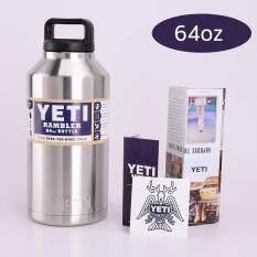 ราคา Yeti Rambler 64 ออนซ์ แก้วเก็บความเย็น และความร้อน แบบสุญญากาศ เก็บน้ำแข็งได้นาน 24 ชม ใหม่ล่าสุด