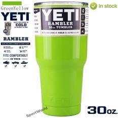 ขาย ซื้อ Yeti Rambler แก้วเก็บความเย็น เก็บน้ำแข็งได้นาน 24ชั่วโมง สีเขียว ใน Thailand