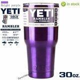 โปรโมชั่น Yeti Rambler แก้วเก็บความเย็น เก็บน้ำแข็งได้นาน 24ชั่วโมง สีม่วงเมทาลิค ถูก