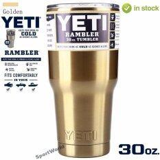 ซื้อ Yeti Rambler แก้วเก็บความเย็น เก็บน้ำแข็งได้นาน 24ชั่วโมง สีทอง Yeti ถูก