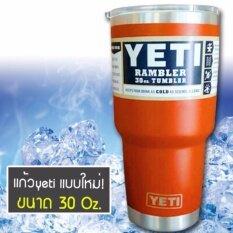 ส่วนลด Yeti Rambler Tumbler แก้วเยติ แก้วน้ำเก็บอุณหภูมิ Yeti แก้วเก็บร้อน แก้วเก็บความเย็น แก้วกาแฟ แก้วเบียร์ ขนาด 30 ออนซ์ สีส้มขอบเลส แถมฟรี หลอดสแตนเลส 1 อัน กรุงเทพมหานคร