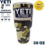 ซื้อ Yeti Rambler Tumbler แก้วน้ำเก็บอุณหภูมิ Yeti แก้วเก็บร้อน แก้วเก็บความเย็น แก้วกาแฟ แก้วเบียร์ ขนาด 30 ออนซ์ Yeti ออนไลน์