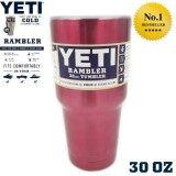 ซื้อ Yeti Rambler Tumbler แก้วน้ำเก็บอุณหภูมิ Yeti แก้วเก็บร้อน แก้วเก็บความเย็น แก้วกาแฟ แก้วเบียร์ ขนาด 30 ออนซ์ ถูก ใน กรุงเทพมหานคร