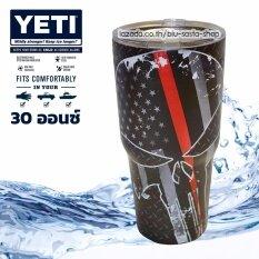 โปรโมชั่น Yeti Rambler Tumbler แก้วน้ำเก็บอุณหภูมิ Yeti แก้วเก็บร้อน แก้วเก็บความเย็น แก้วกาแฟ แก้วเบียร์ ขนาด 30 ออนซ์ สีดำ ลายหัวกระโหลกแถบแดง Yeti ใหม่ล่าสุด