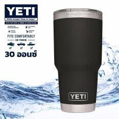 ซื้อ Yeti Rambler Tumbler แก้วน้ำเก็บอุณหภูมิ Yeti แก้วเก็บร้อน แก้วเก็บความเย็น แก้วกาแฟ แก้วเบียร์ ขนาด 30 ออนซ์ สีดำขอบเงิน ออนไลน์ ถูก