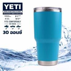ทบทวน Yeti Rambler Tumbler แก้วน้ำเก็บอุณหภูมิ Yeti แก้วเก็บร้อน แก้วเก็บความเย็น แก้วกาแฟ แก้วเบียร์ ขนาด 30 ออนซ์ สีฟ้าขอบเงิน