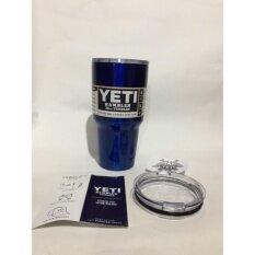 ซื้อ แก้วเก็บความร้อนเก็บความเย็น Yeti30Oz ใหม่ล่าสุด