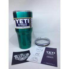 ซื้อ แก้วเก็บความร้อนเก็บความเย็น Yeti30Oz ใน กรุงเทพมหานคร