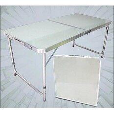 Yifun โต๊ะอนกประสงค์ โต๊ะปิคนิคพับได้ ปรับความสูงได้ ขนาด120 X 60 Cmขาอลูมิเนียม ผิวmdf 1ชิ้น (สีขาว) By Yifeng Trading Ltd.,part.