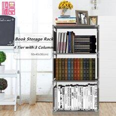 Yifun DIY Book Storage Rack 4 Tier with 3 Columns
