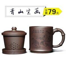 ราคา โทชาถ้วยแร่ Yixing ชาขนาดใหญ่ Unbranded Generic เป็นต้นฉบับ