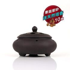 ซื้อ กระถางไฟ Yixing เซรามิกแผ่นดิสก์ธูปธูปธูปหอ ออนไลน์ ถูก