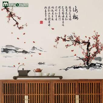Yongmei หมึกภาพวาดห้องนั่งเล่นห้องนอนศึกษาพื้นหลังสติกเกอร์ติดผนังตกแต่งสไตล์จีนอุปกรณ์ตกแต่งบ้าน - นานาชาติ