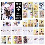 Twice Mini3 Tt อัลบั้ม Lomo การ์ด แฟชั่นใหม่ Self ผลิตกระดาษการ์ดรูปถ่าย Hd Photocard Lk432 เป็นต้นฉบับ